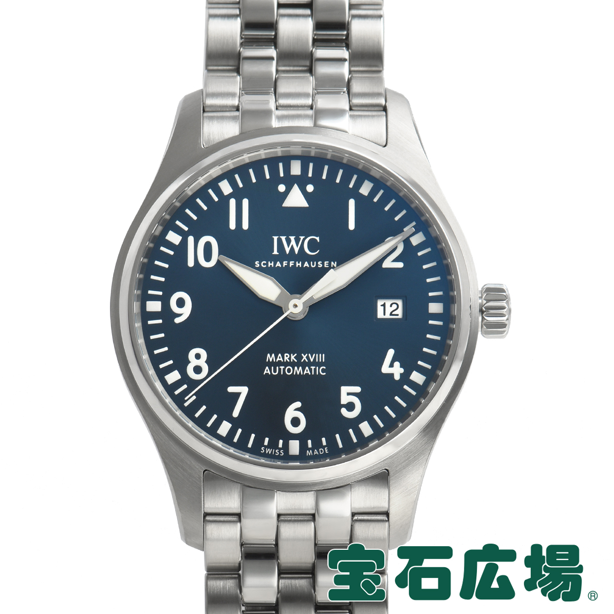 IWC (アイ・ダブリュー・シー) パイロットウォッチ マーク18 プティプランス IW327004【中古】メンズ 腕時計 送料・代引手数料無料