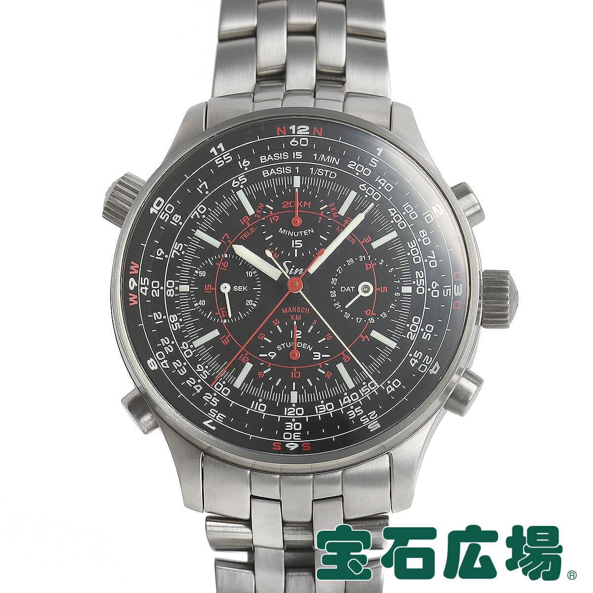 ジン SINN 958 フルダ チャレンジ クロノグラフ 世界限定250本 958.FULDA【中古】メンズ 腕時計 送料・代引手数料無料