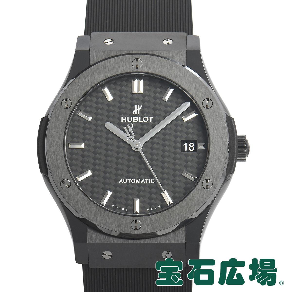 ウブロ HUBLOT クラシックフュージョン ブラックマジック セラミック45mm 511.CM.1771.RX【中古】メンズ 腕時計 送料・代引手数料無料