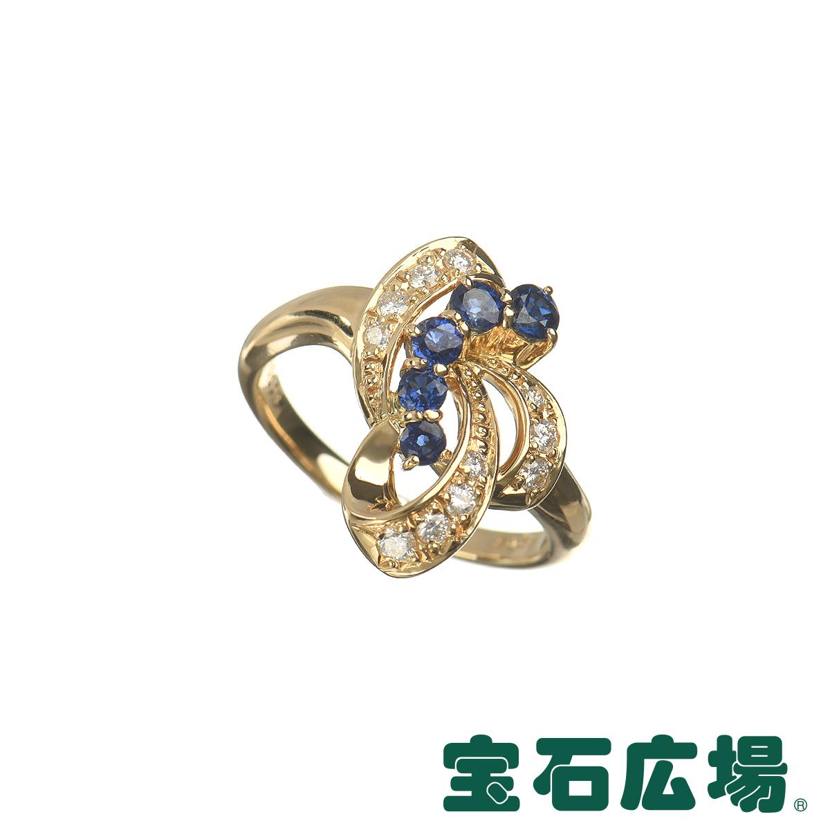 ポーラ サファイア・ダイヤ リング 【中古】 ジュエリー 送料無料