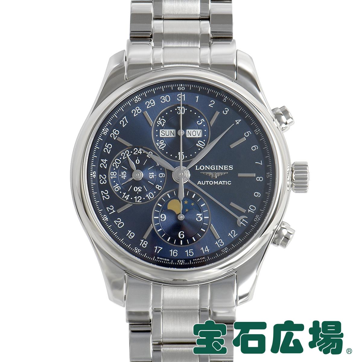 ロンジン LONGINES マスターコレクション クロノムーンフェイズ L2.773.4.92.6【新品】メンズ 腕時計 送料・代引手数料無料
