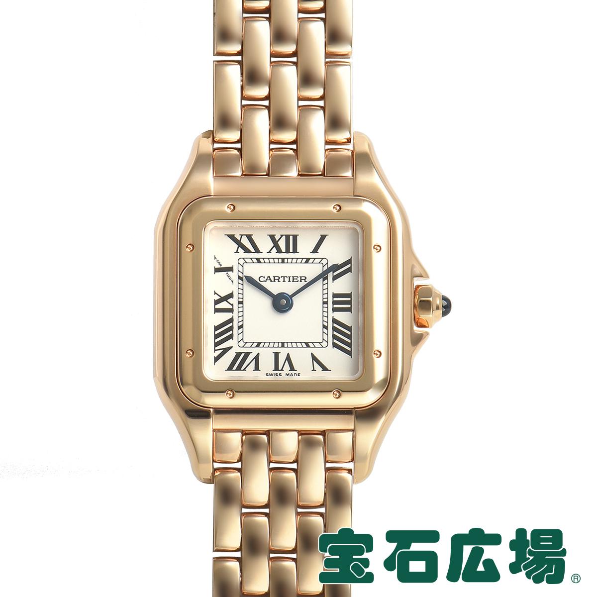 カルティエ CARTIER パンテール ドゥ カルティエ SM WGPN0006【新品】レディース 腕時計 送料・代引手数料無料