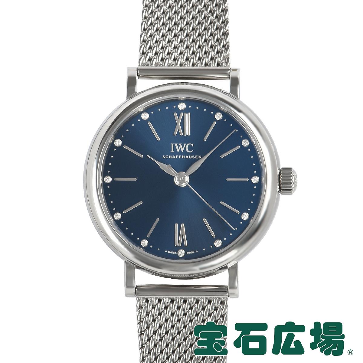 IWC (アイ・ダブリュー・シー) ポートフィノ オートマティック34 IW357404【新品】メンズ 腕時計 送料・代引手数料無料