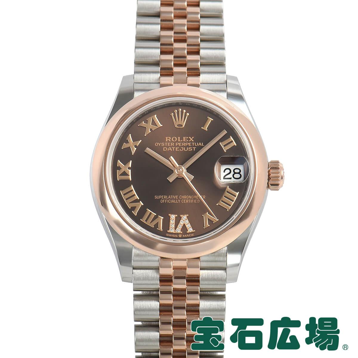 ロレックス ROLEX デイトジャスト31 278241【新品】ユニセックス 腕時計 送料・代引手数料無料