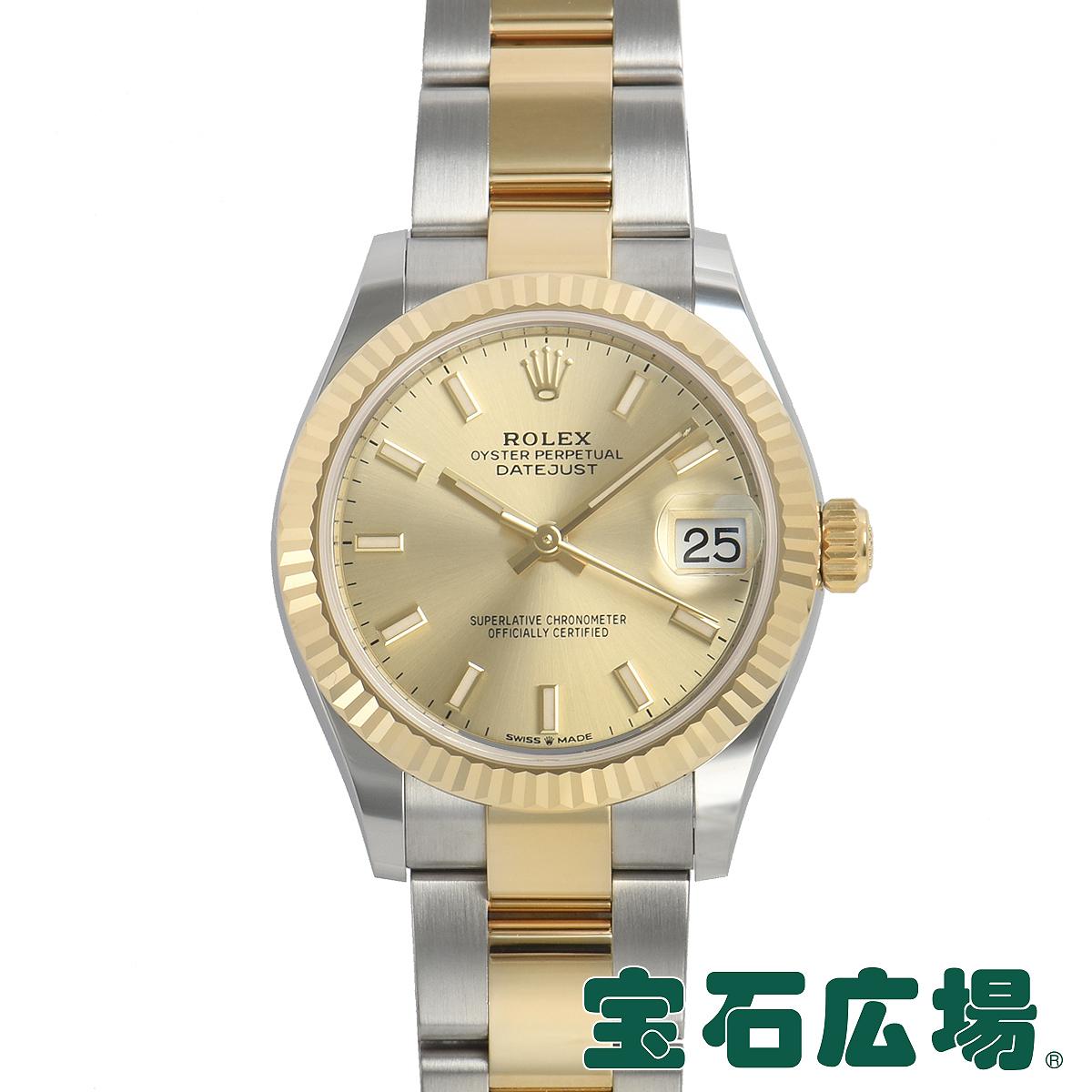 ロレックス ROLEX デイトジャスト31 278273【新品】ユニセックス 腕時計 送料・代引手数料無料