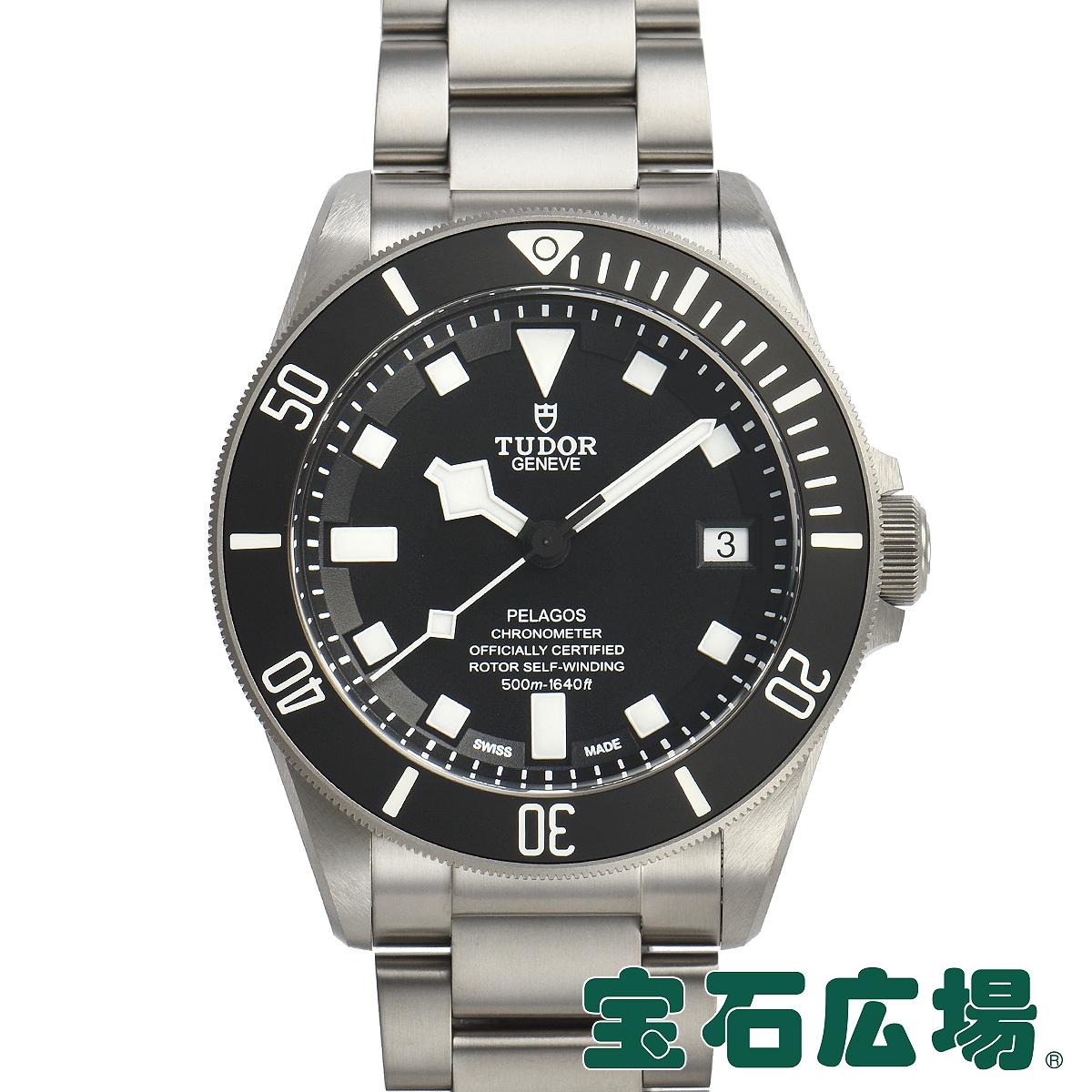 チューダー TUDOR ぺラゴス 25600TN【中古】メンズ 腕時計 送料・代引手数料無料