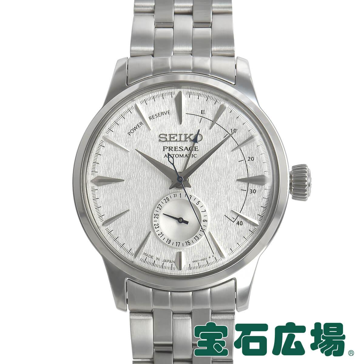 セイコー SEIKO プレザージュ 限定7000本 SARY105 4R57-00K0【中古】メンズ 腕時計 送料・代引手数料無料