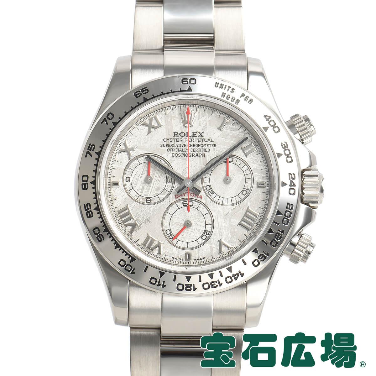 ロレックス ROLEX コスモグラフ デイトナ 116509【中古】メンズ 腕時計 送料・代引手数料無料