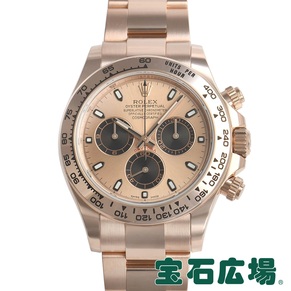 ロレックス ROLEX デイトナ 116505【中古】メンズ 腕時計 送料・代引手数料無料