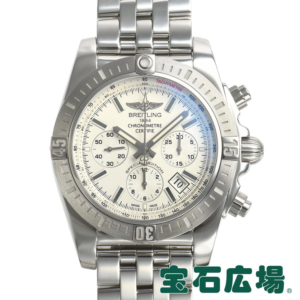ブライトリング BREITLING クロノマット44 JSP AB011511/G829【中古】メンズ 腕時計 送料・代引手数料無料