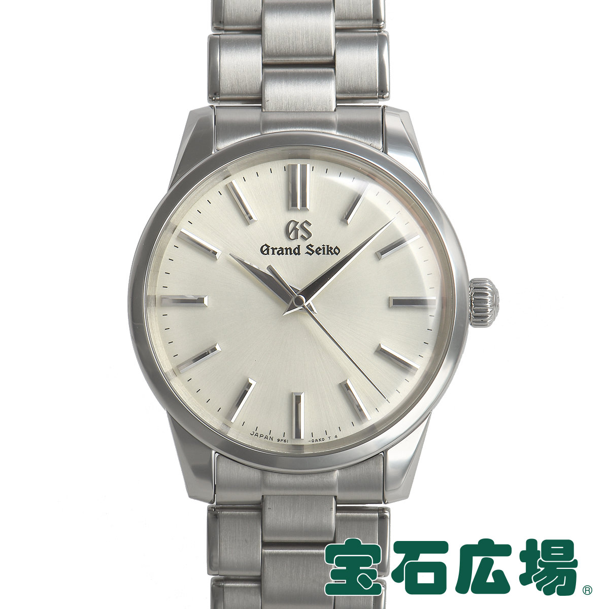 セイコー SEIKO グランドセイコー SBGX319 9F61-0AG0【中古】メンズ 腕時計 送料・代引手数料無料