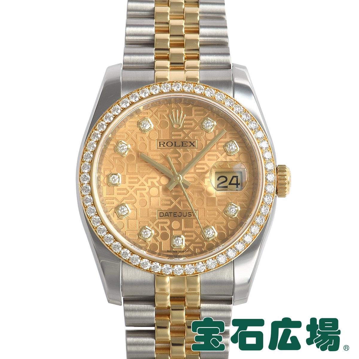 ロレックス ROLEX デイトジャスト 116243G【中古】メンズ 腕時計 送料・代引手数料無料