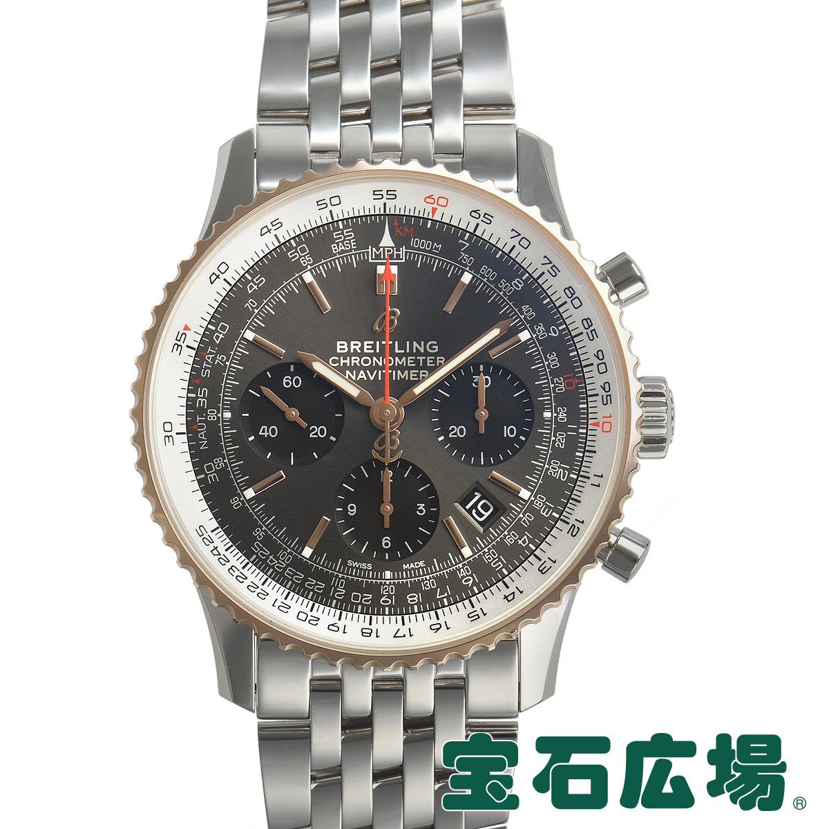 ブライトリング BREITLING ナビタイマー1 B01 クロノグラフ43 U022F-1NP(UB0121211F1A1)【中古】メンズ 腕時計 送料・代引手数料無料