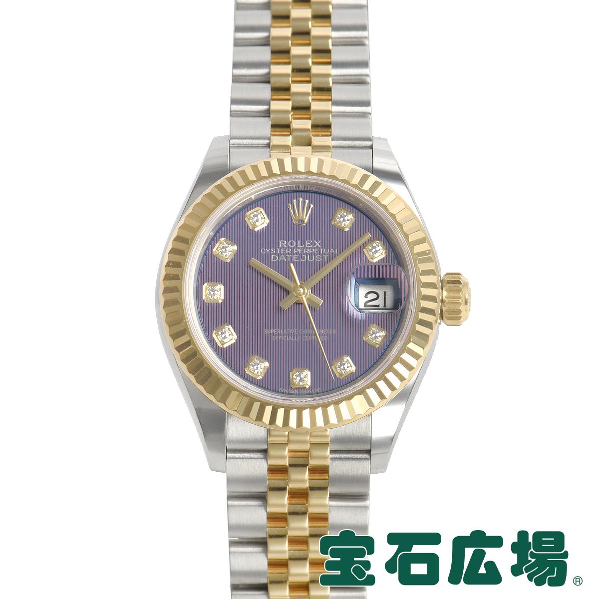 ロレックス ROLEX レディ デイトジャスト28 279173G【中古】レディース 腕時計 送料・代引手数料無料