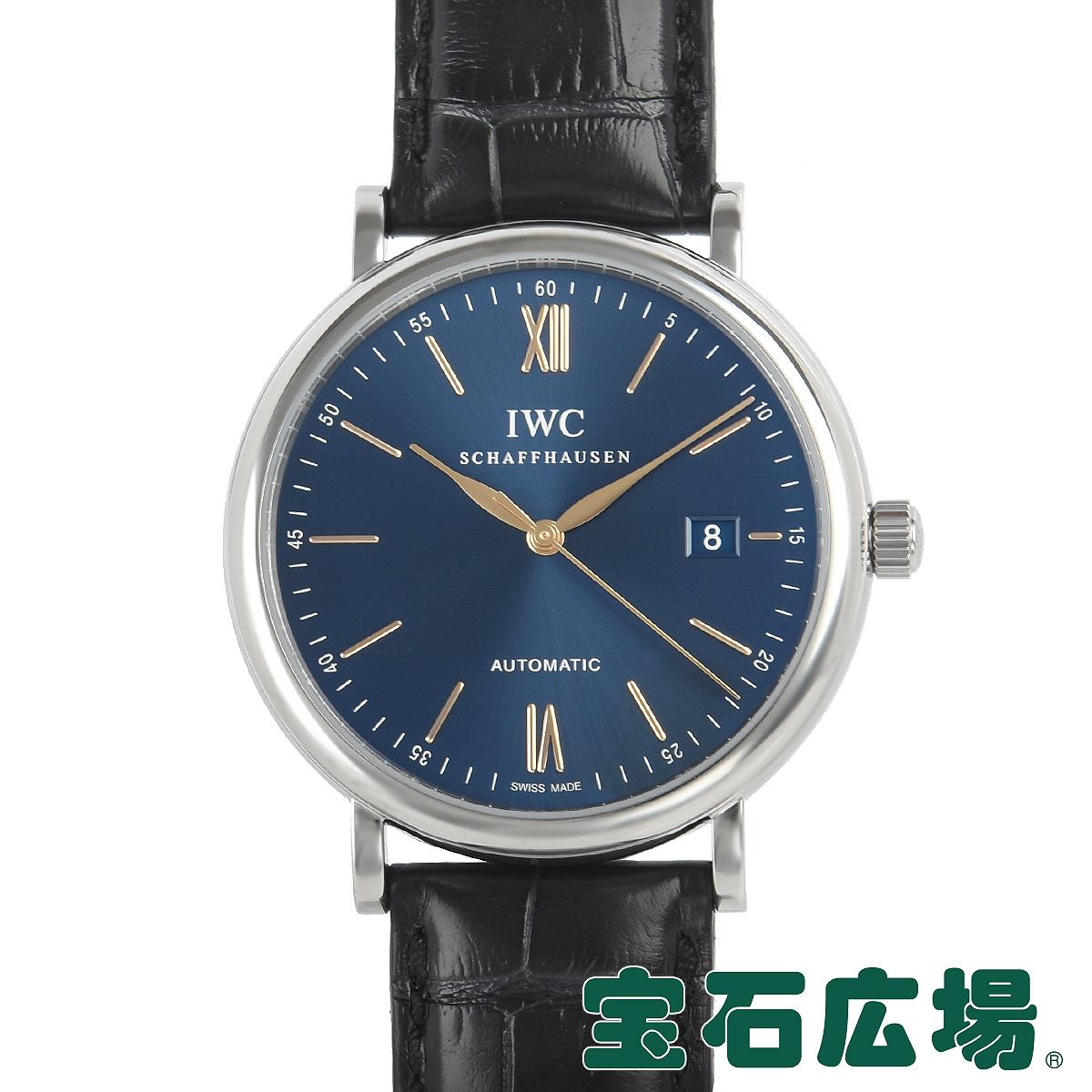 IWC (アイ・ダブリュー・シー) ポートフィノ IW356523【新品】メンズ 腕時計 送料・代引手数料無料