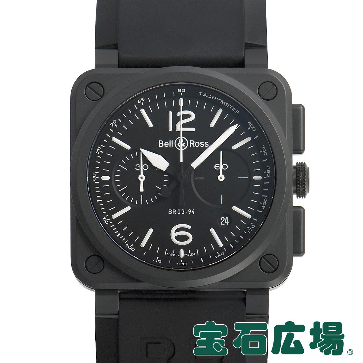 ベル&ロス BELL & ROSS BR03-94 BLACK MATTE BR03-94-BL-CE【新品】メンズ 腕時計 送料無料