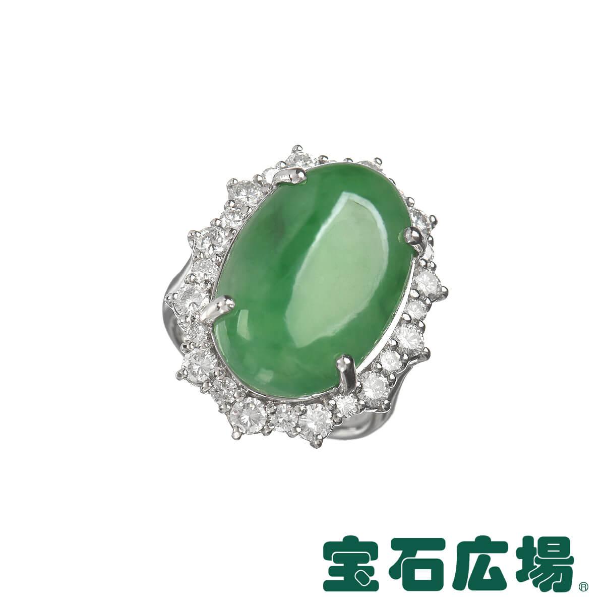 ノーブランド ヒスイ・ダイヤ リング 【中古】 ジュエリー 送料無料