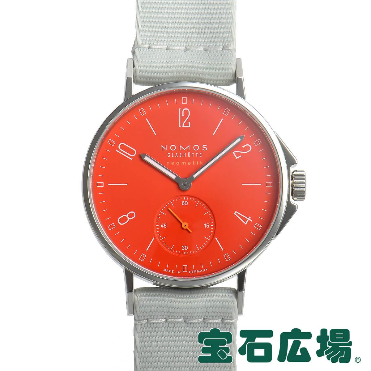 【最大3万円OFFクーポン配布中!5/1(金)0時開始】ノモス NOMOS アホイ ネオマティック シグナルレッド AH130011SR2(563)【新品】メンズ 腕時計 送料無料