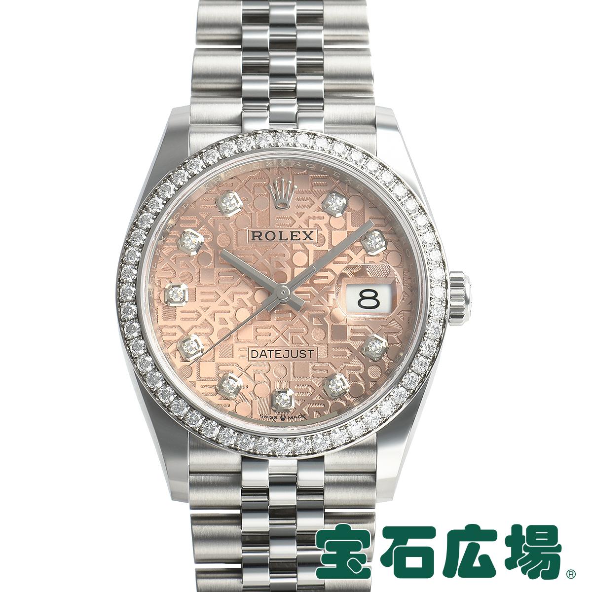 【最大3万円OFFクーポン配布中!5/1(金)0時開始】ロレックス ROLEX デイトジャスト36 126284RBR【新品】メンズ 腕時計 送料無料