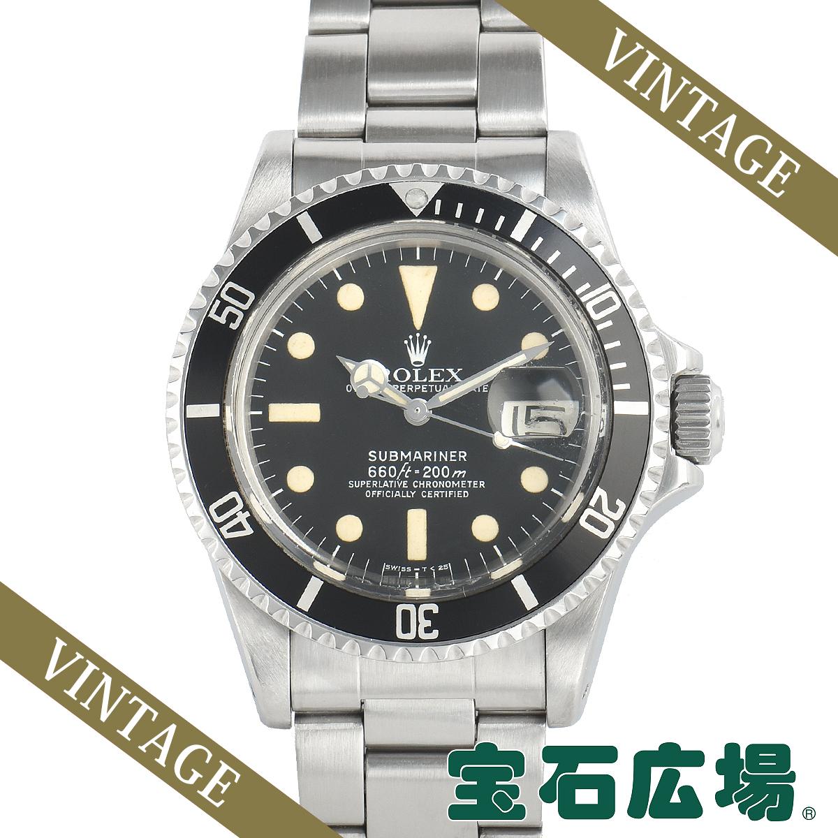 ロレックス ROLEX サブマリーナーデイト 1680【中古】メンズ 腕時計 送料無料