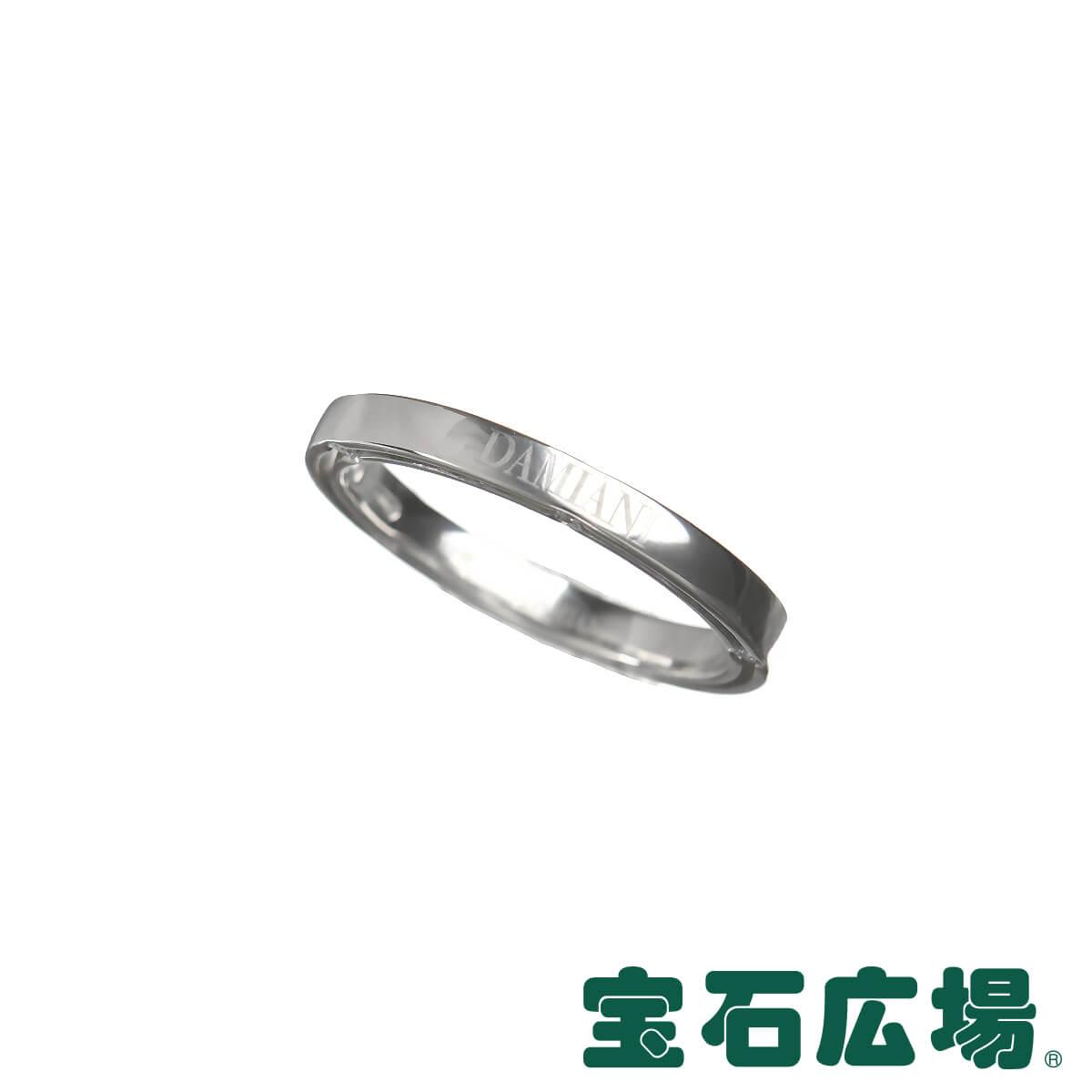 ダミアーニ DAMIANI ダイヤサイド 10Pダイヤ リング 20053388【中古】 ジュエリー 送料無料