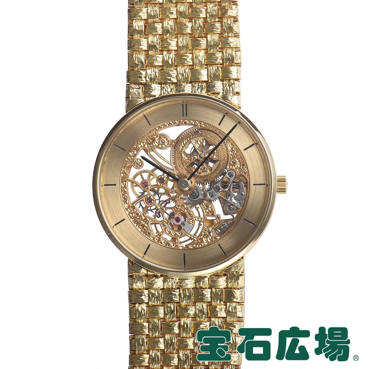 【中古】メンズ VACHERON スケルトン 腕時計 CONSTANTIN ヴァシュロンコンスタンタン 送料無料