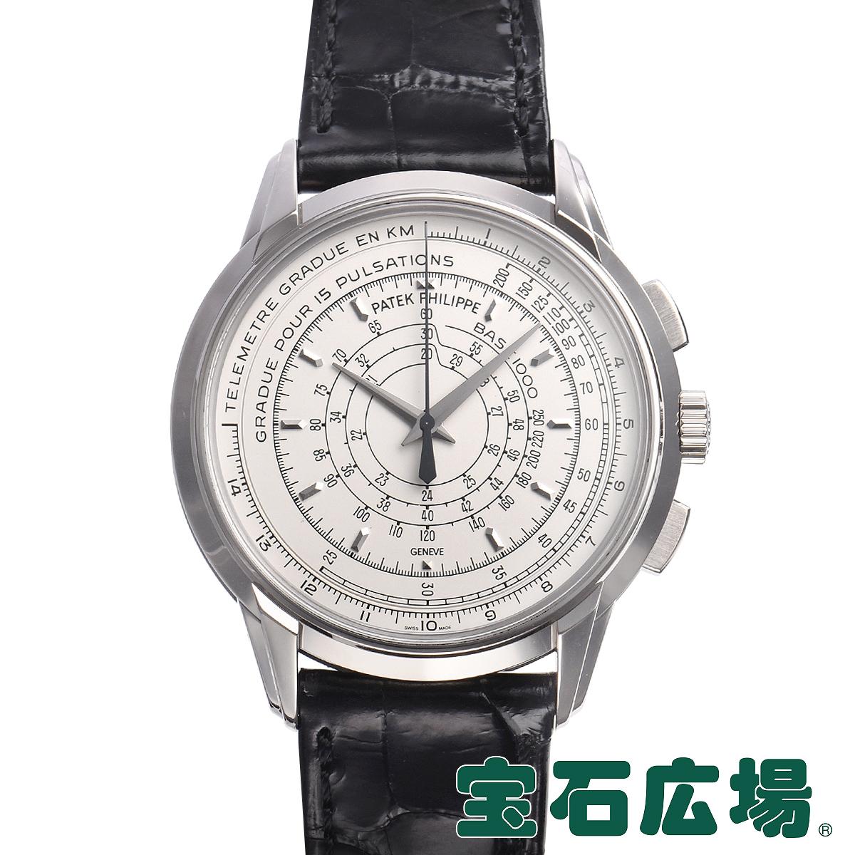 パテックフィリップ PATEK PHILIPPE クロノグラフ 創立175周年記念 5975G-001【中古】メンズ 腕時計 送料無料