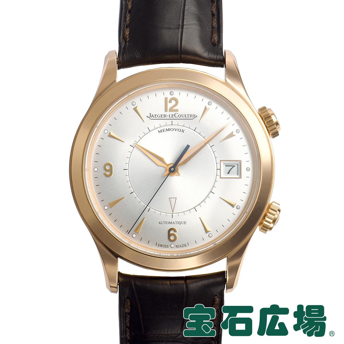 ジャガールクルト JAEGER LECOULTRE マスターメモボックス Q1412530【中古】メンズ 腕時計 送料無料