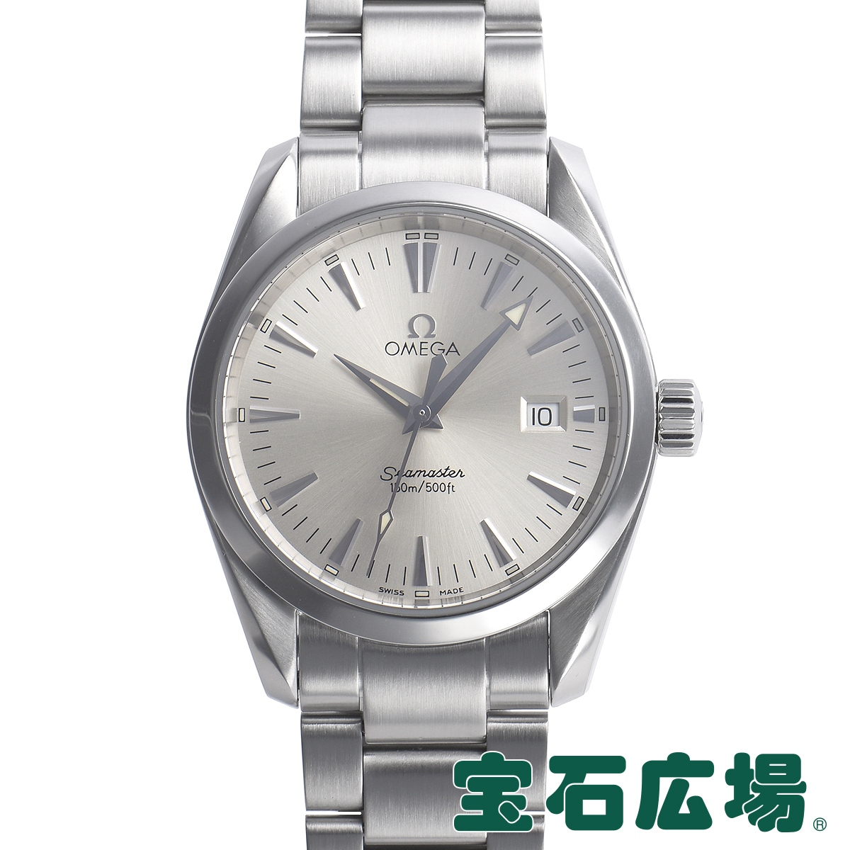 オメガ OMEGA シーマスター アクアテラ 2518-30【中古】ユニセックス 腕時計 送料無料