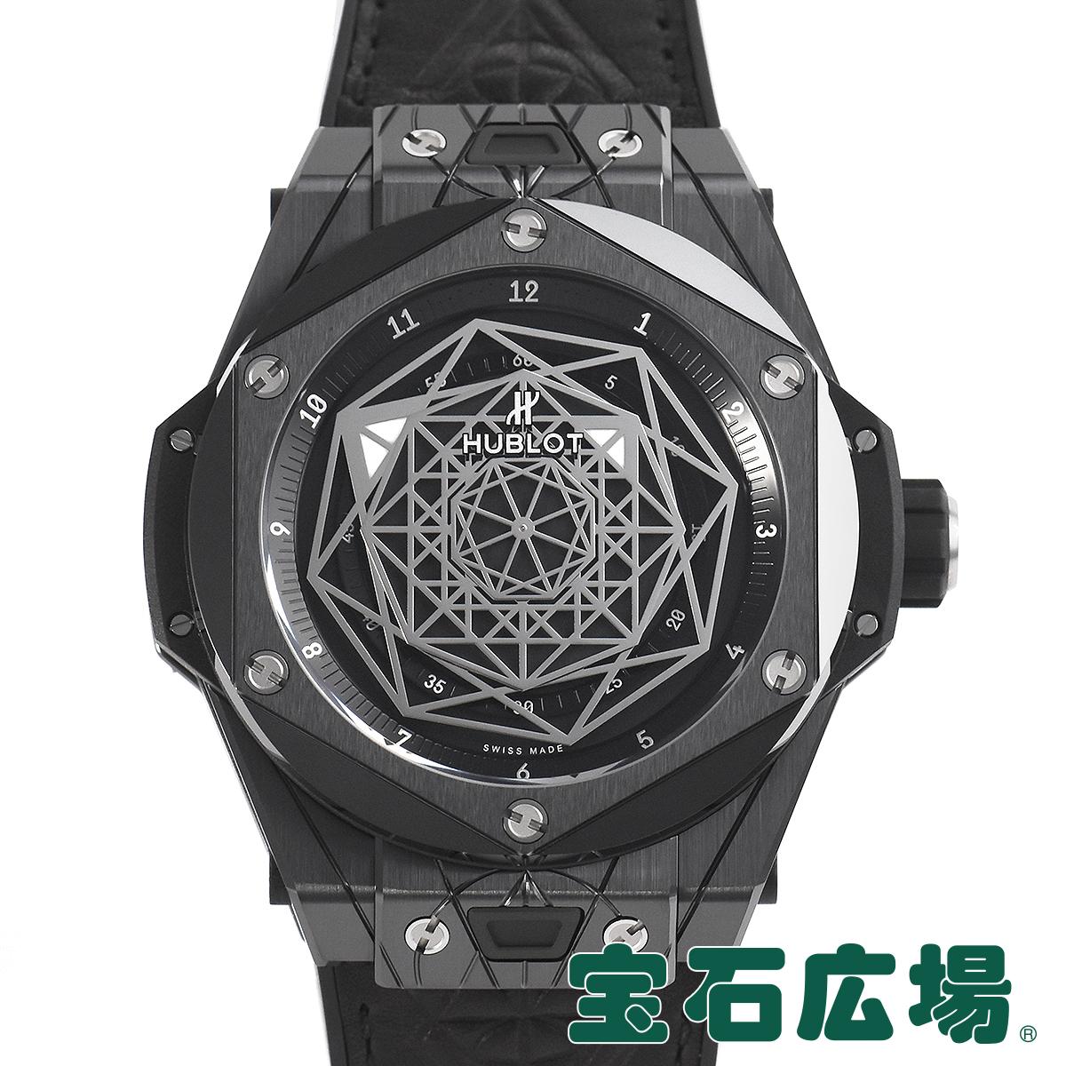 ウブロ HUBLOT ビッグバン ウニコ サンブルーブラックマジック 限定生産200本 415.CX.1112.VR.MXM18【中古】メンズ 腕時計 送料無料