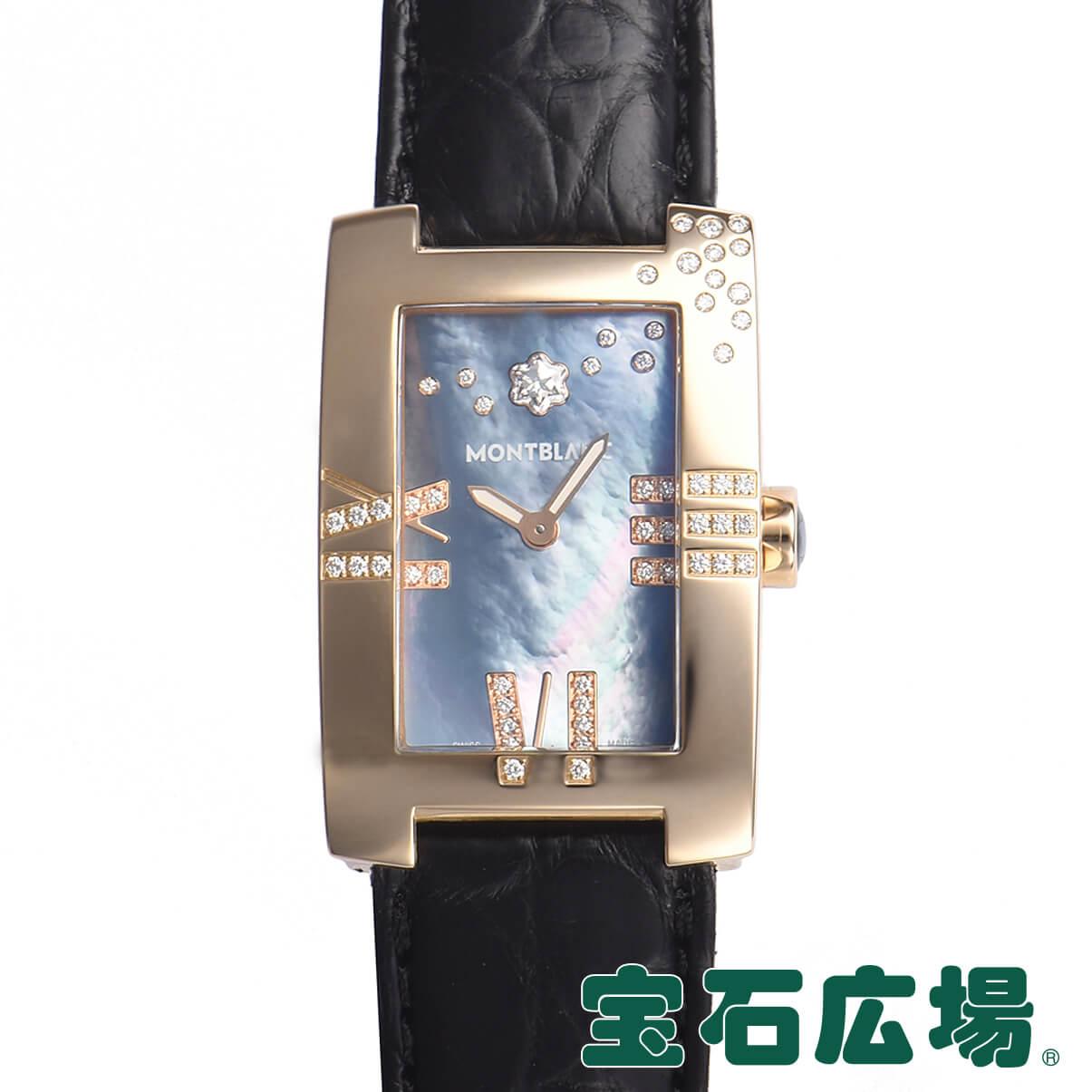 在庫限り モンブラン プロフィール 上品 104289 中古 MONTBLANC レディース 送料無料 腕時計