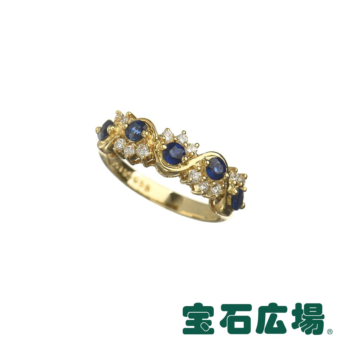 ミキモト MIKIMOTO サファイア・ダイヤ リング 【中古】 ジュエリー 送料無料