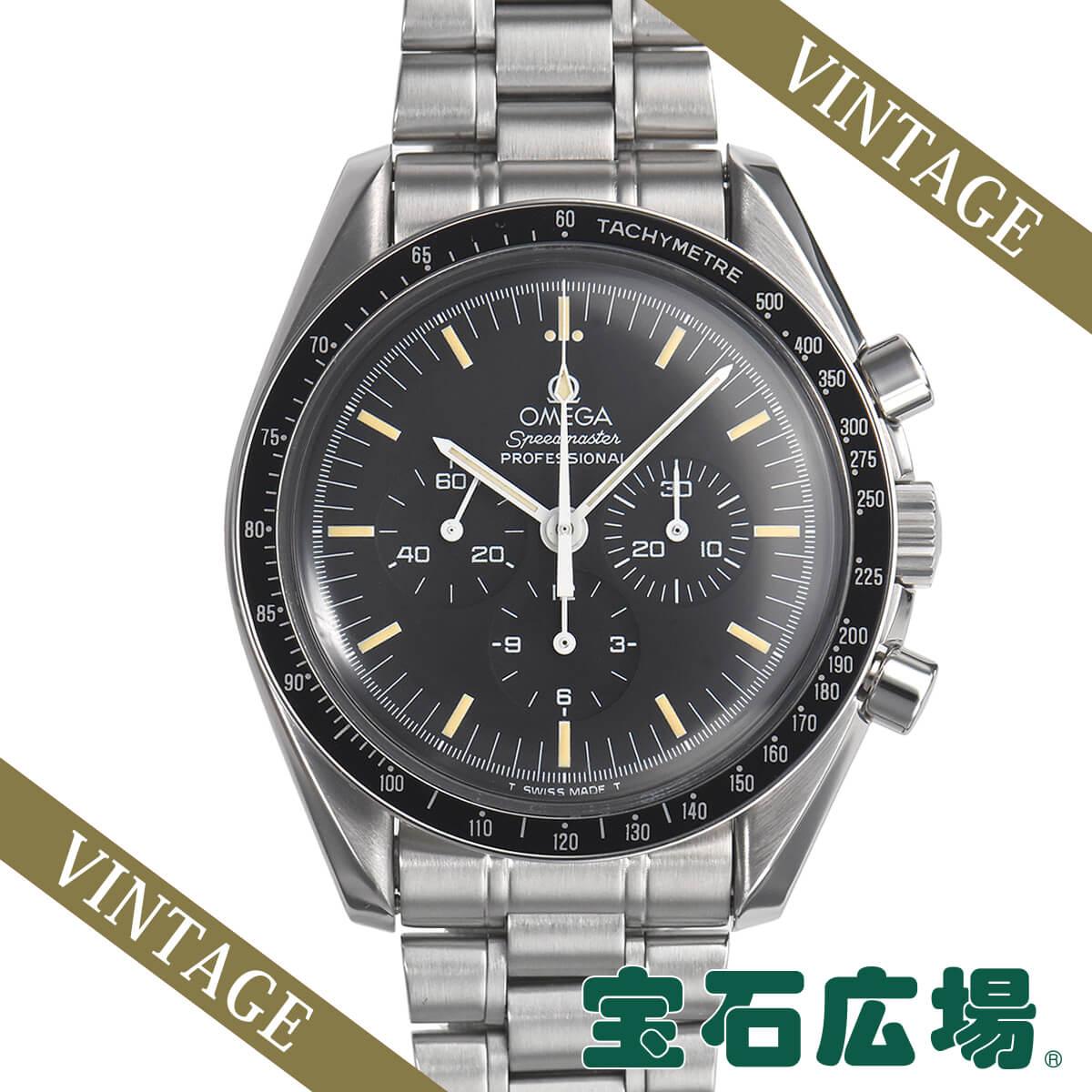 2020超人気 オメガ 腕時計 OMEGA OMEGA スピードマスタープロフェッショナル 3590-50【】メンズ 送料無料 腕時計 送料無料, 家具おもしろ工房:47ac96a5 --- baecker-innung-westfalen-sued.de
