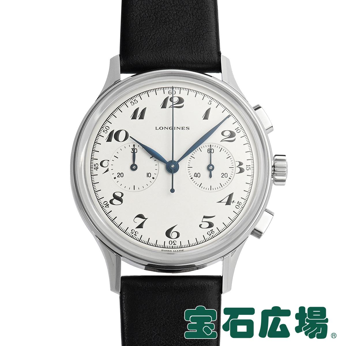 ロンジン LONGINES ヘリテージ クラシック L2.827.4.73.0【新品】メンズ 腕時計 送料無料