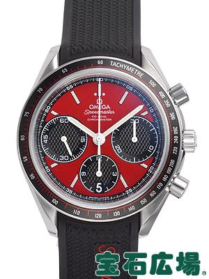 オメガ OMEGA スピードマスター レーシング 326.32.40.50.11.001【新品】 メンズ 腕時計 送料・代引手数料無料
