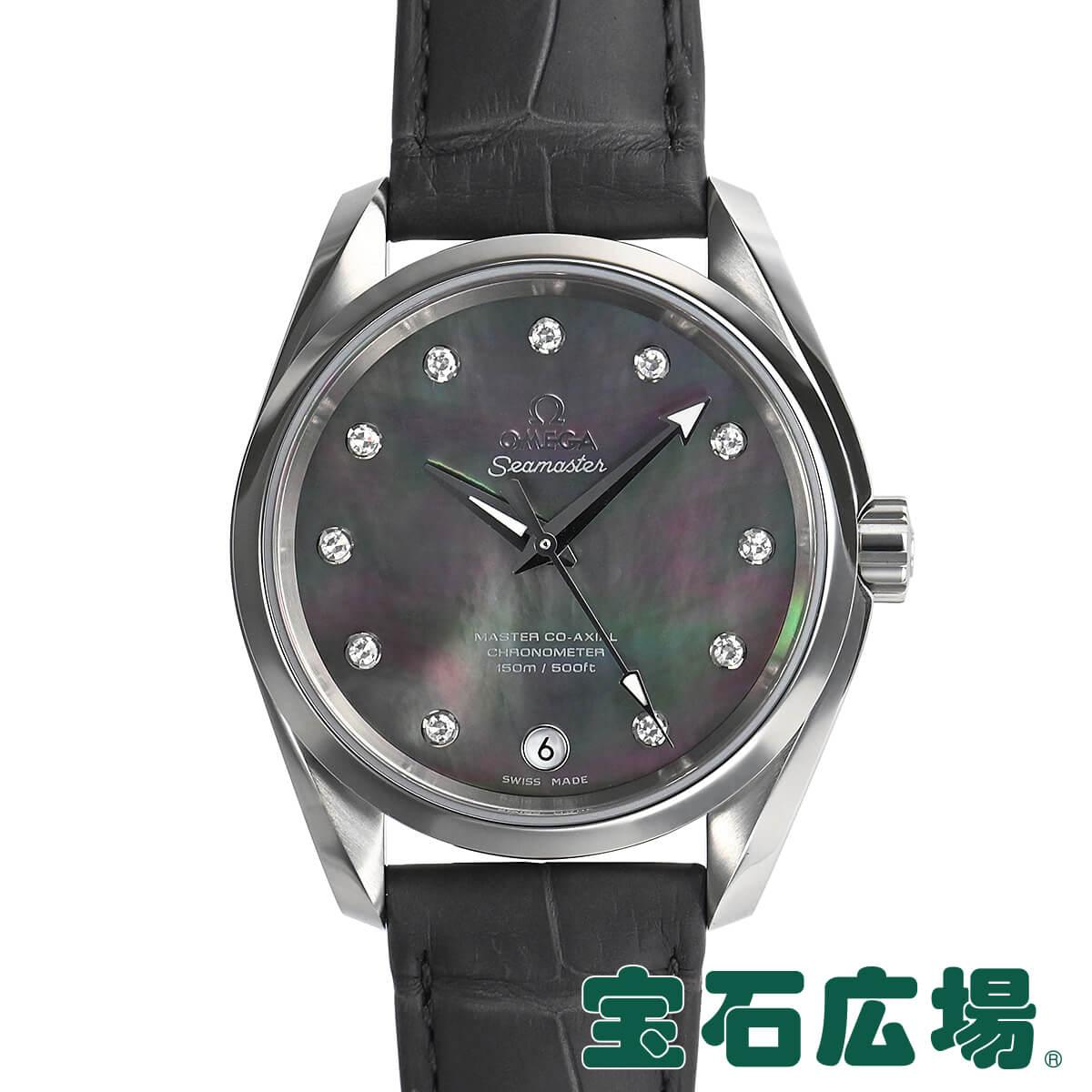 オメガ OMEGA シーマスター コーアクシャル アクアテラ クロノメーター M 231.13.39.21.57.001 新品 レディース 腕時計 送料無料 販促品 年末年始のご挨拶 通販 当店では
