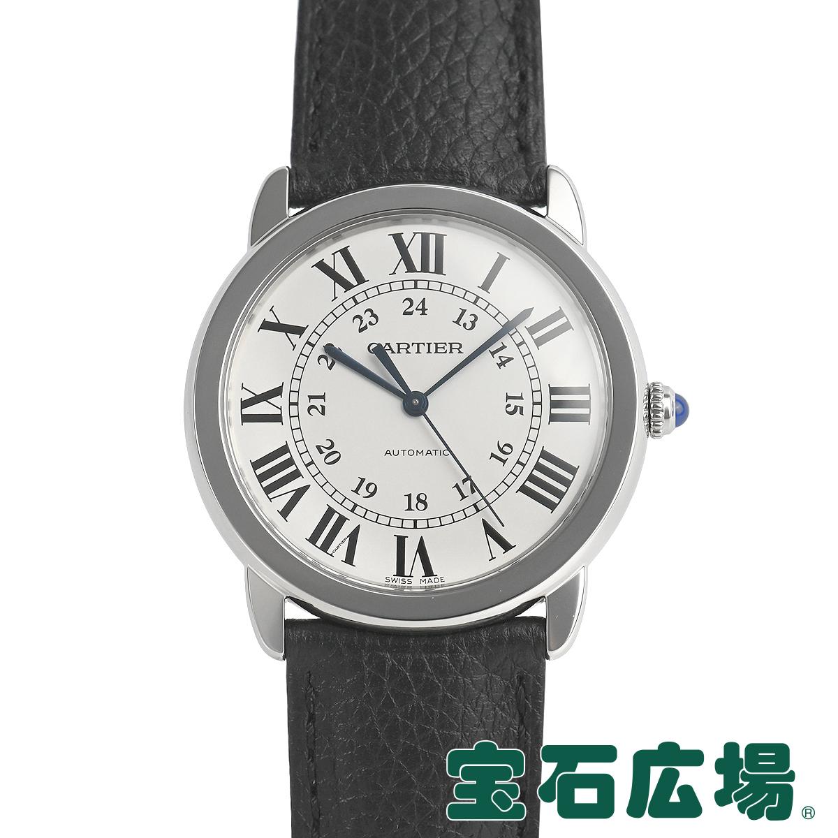 カルティエ CARTIER ロンド ソロ ドゥ カルティエ WSRN0021【中古】【極美品】ユニセックス 腕時計 送料無料