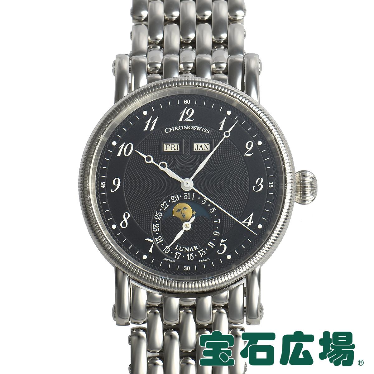 【国産】 クロノスイス CHRONO SWISS カイロス ルナ CH9323SW【】メンズ 腕時計 送料無料, basco fbe882bc
