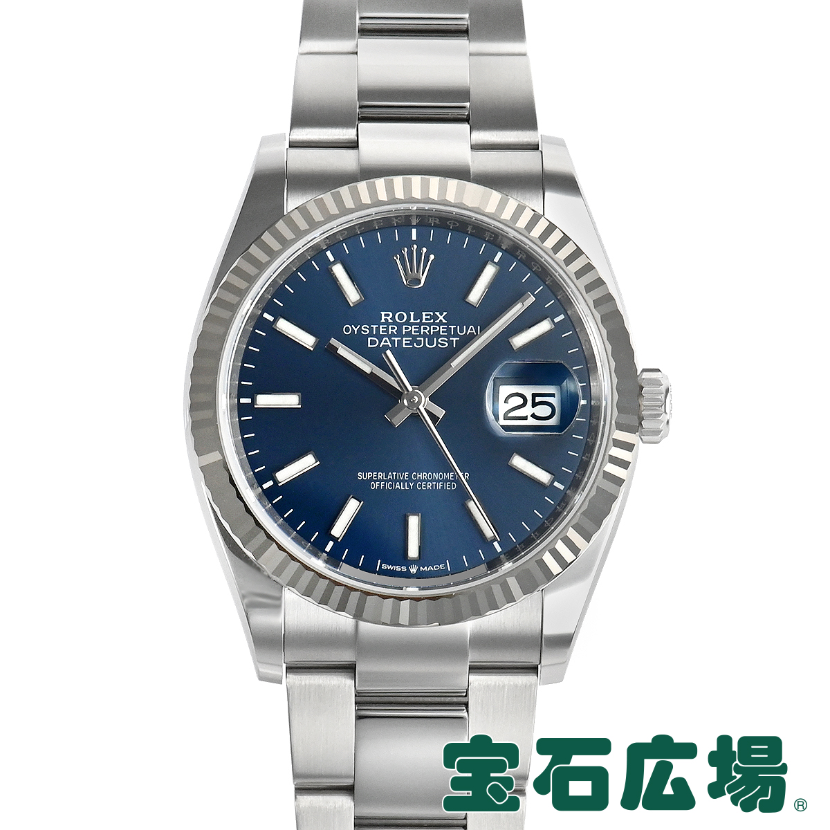 ロレックス ROLEX デイトジャスト36 126234【新品】メンズ 腕時計 送料無料