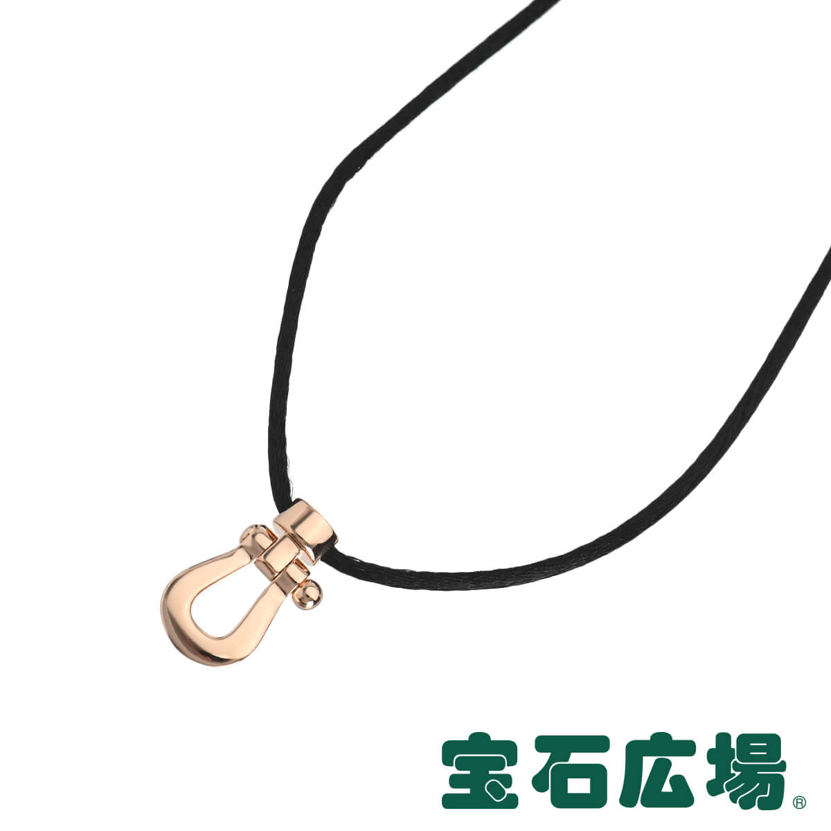 フレッド フォース10 サテンコード ペンダントネックレス (S) 3B0196【新品】 ジュエリー 送料無料