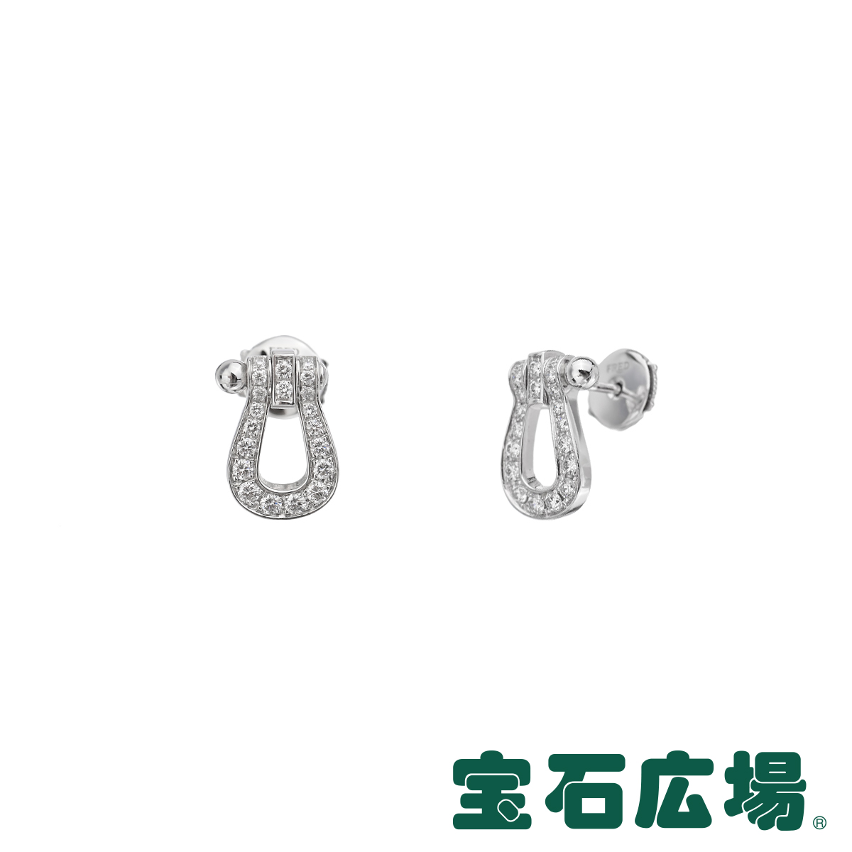 フォース10 ダイヤ FRED 送料無料 フレッド ピアス(M) 8B0234【新品】 ジュエリー
