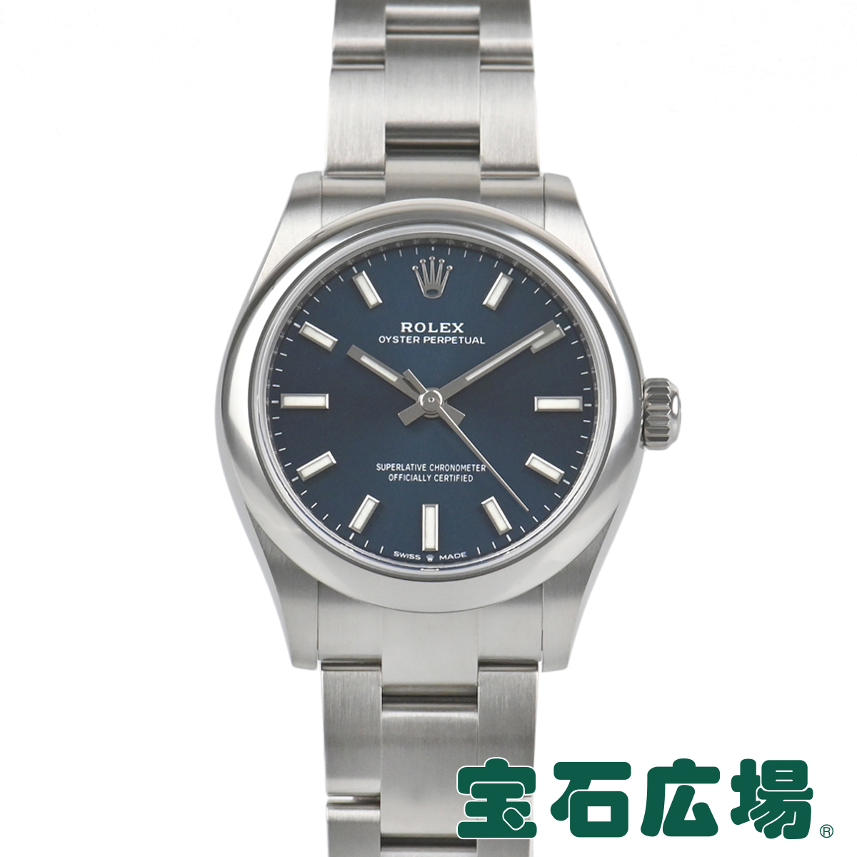 商舗 ロレックス オイスターパーペチュアル31 277200 新品 腕時計 限定特価 送料無料 ROLEX ユニセックス