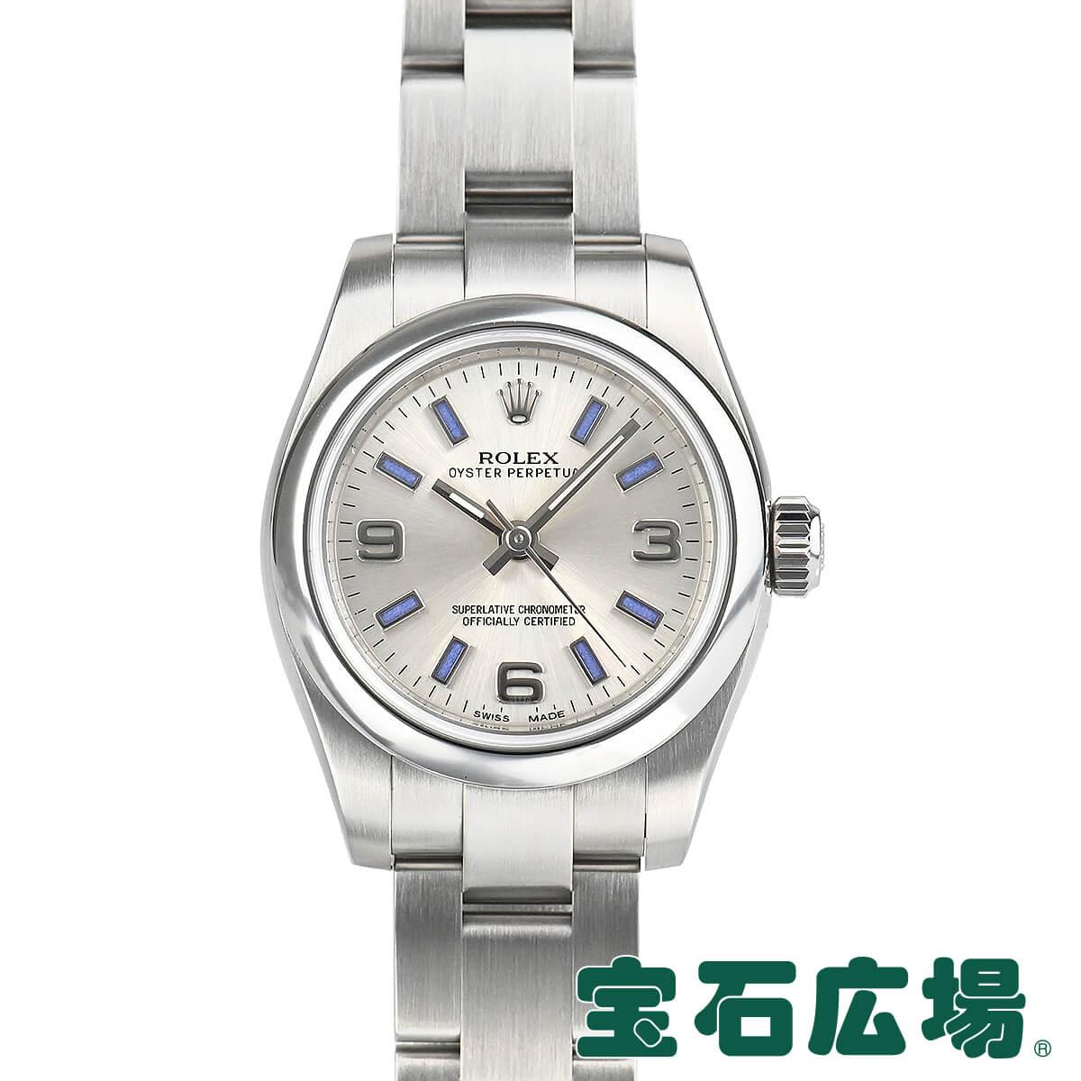 ロレックス オイスターパーペチュアル26 爆買いセール 176200 中古 国内送料無料 腕時計 レディース 送料無料 ROLEX
