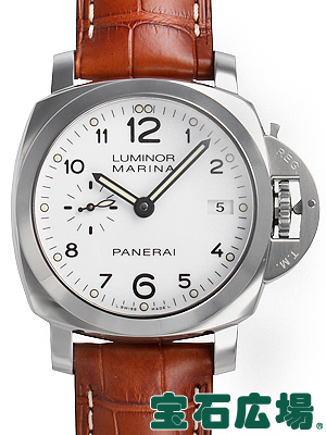 size 40 fd859 75e17 パネライルミノール 1950 marina 3 D automatic 42mm PAM00523 men watch postage,  collect on delivery fee for free