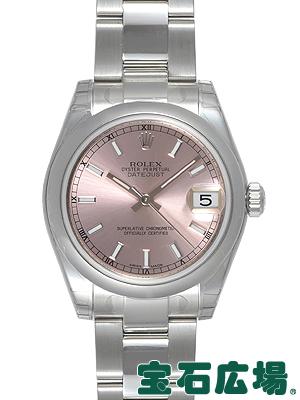 ロレックス ROLEX デイトジャスト 178240 新品 ユニセックス 腕時計 送料無料 あす楽(翌日配送)について 引っ越し祝い 新学期 通夜