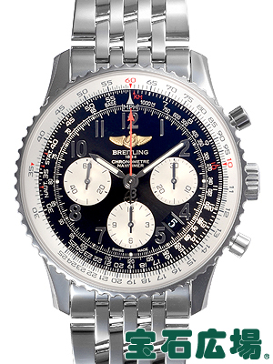 ブライトリング ナビタイマー01A022B02NP【新品】 メンズ 腕時計 送料・代引手数料無料