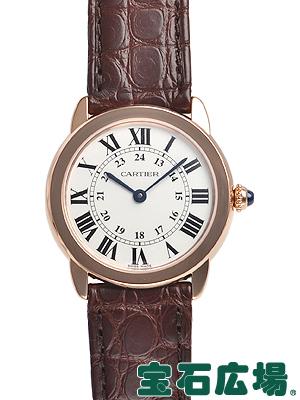 カルティエ ロンドソロ ドゥカルティエ SM W6701007【新品】 レディース 腕時計 送料・代引手数料無料