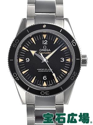オメガ OMEGA シーマスター300 マスターコーアクシャル 233.30.41.21.01.001【新品】 メンズ 腕時計 送料無料