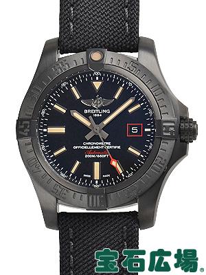 ブライトリング アベンジャーブラックバード V171B74MMA【新品】 メンズ 腕時計 送料・代引手数料無料