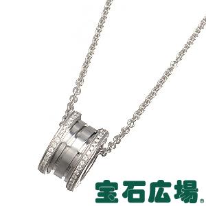 ブルガリ ビーゼロワン エッジ ダイヤ ペンダントネックレス CL857027【新品】 ジュエリー 送料・代引手数料無料